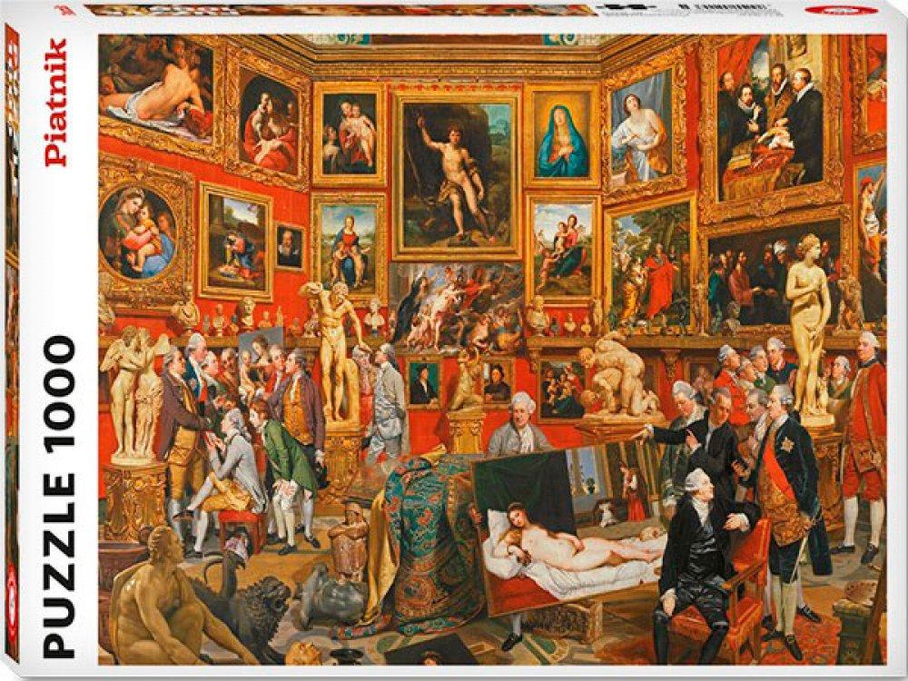 Puzzle Cultura: La tribuna de los Ufizzi